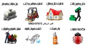 10522585_1477578362487533_781738747_o