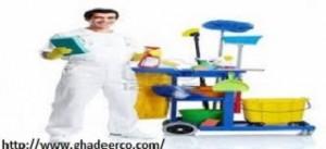 شركة تنظيف شقق ومنازل بالدمام