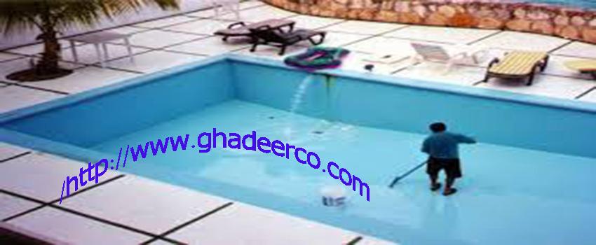 شركة صيانة مسابح شمال الرياض