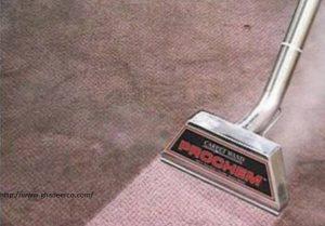 شركة تنظيف موكيت بالجبيل