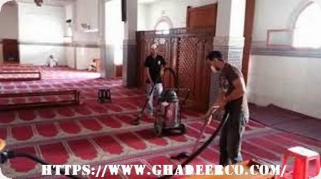 شركة تنظيف مساجد بعنك