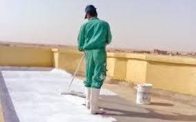 شركة عزل بالبحرين