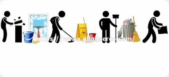 شركة تنظيف مجالس بنجران