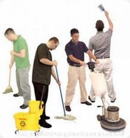 شركة تنظيف بيوت بالحزام الذهبي