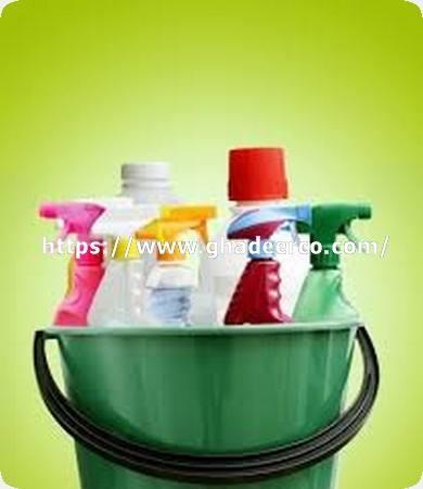 شركة تنظيف موكيت بام الساهك