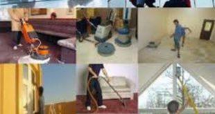 شركة تنظيف مدارس ببريدة