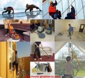 شركة تنظيف بيوت ببريدة