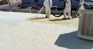 شركة عزل اسطح شينكو بالنعيرية