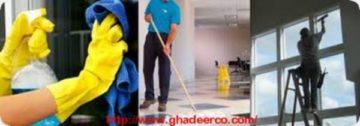 شركة تنظيف مساجد بالرس