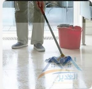 شركة تنظيف واجهات حجر بالظهران