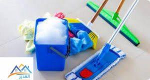 طرق تنظيف المنزل وتعطير