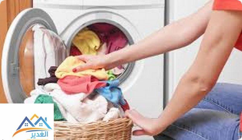 غسيل ملابس الخروج