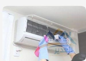 شركة تنظيف مكيفات بام الساهك