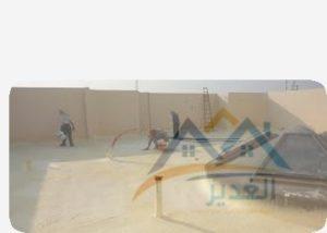 شركة عزل حرارى جنوب الرياض