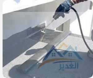 شركة عزل اسطح شينكو جنوب الرياض