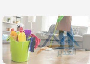 شركة تنظيف بيوت الشعر بالظهران