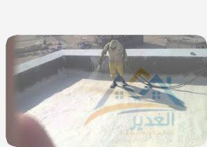 اسعار الفوم العازل للحرارة فى مصر