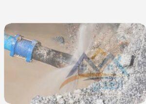 شركة اصلاح تسربات المياه